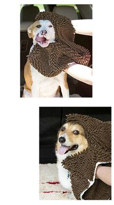 Honden Handdoek - Bruin - 80 x 35 cm - Dogs&Co