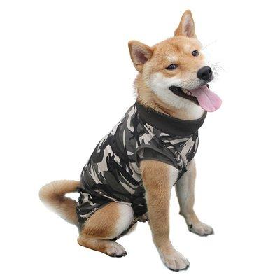Operatie shirt -  Operatie romper - Camouflage