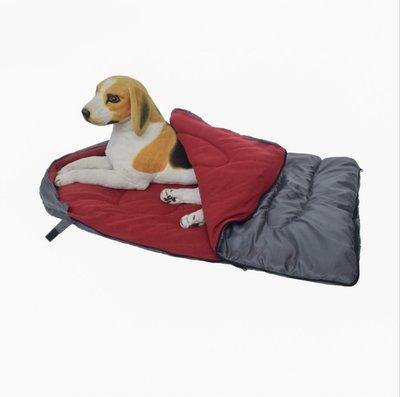 Dogs&Co Slaapzak voor de hond Grijs/Rood