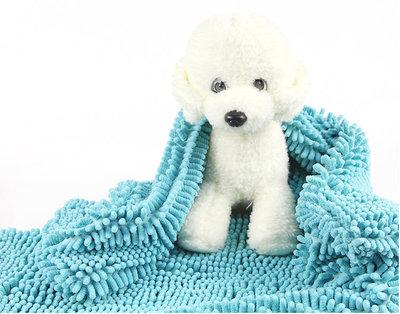 Honden Handdoek - Blauw - 80 x 35 cm - Dogs&Co