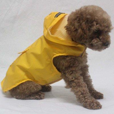 Honden Regenjas Geel - Honden Poncho